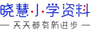 德圣晓慧学习网